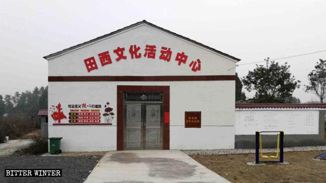 La iglesia emplazada en Bixi fue reconvertida en un centro de actividades culturales.
