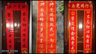 El Gobierno prohibió los dísticos religiosos durante el Año Nuevo chino (Video)