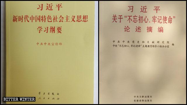 Los dos libros que los miembros del PCCh tuvieron que copiar a mano.