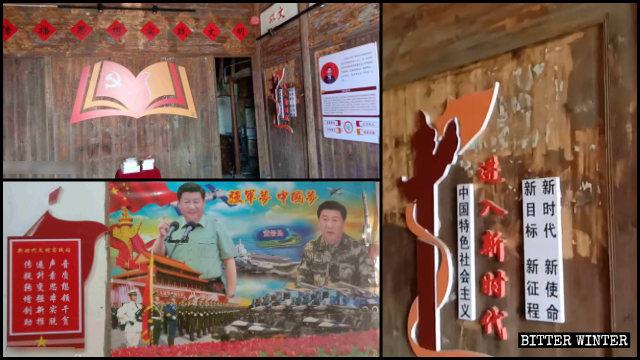 Los libros y discursos de Xi Jinping se encuentran exhibidos por todo el centro propagandístico de la aldea de Shangzhuang.