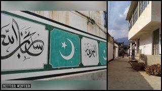 Sinificación del islam: el pensamiento de Xi Jinping en lugar del Corán