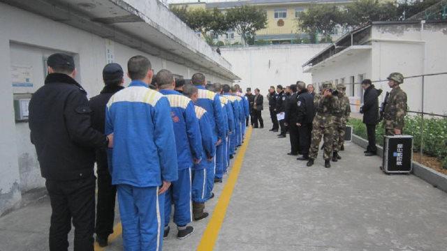 Presos en una casa de detención china