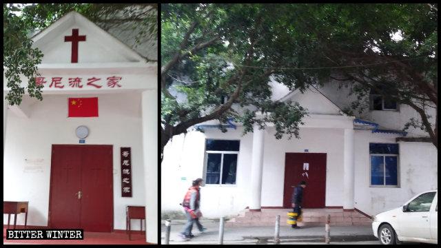"""La """"Casa de Cornelio"""" antes y después de ser clausurada."""