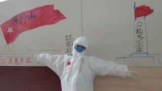 Combatiendo virus mortales con marxismo y maoísmo