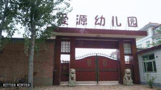 Numerosas escuelas y jardines de infantes católicos fueron clausurados en Hebei