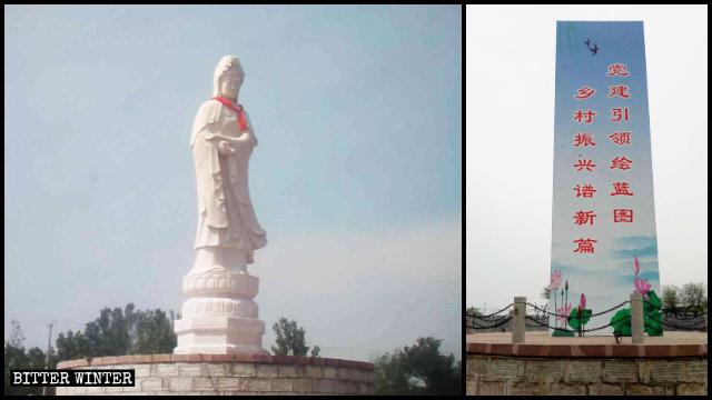 La estatua de Kwan Yin situada en el Complejo Turístico Popular del Jardín de Tiandian fue ocultada detrás de un gran cartel de propaganda.