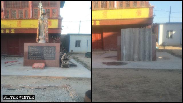La estatua del Bodhisattva del Almacén de la Tierra que se hallaba situada en la aldea de Xiaoguo fue demolida en el mes de noviembre.