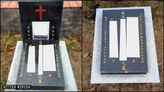 En Jiangxi, numerosas iglesias y cementerios fueron despojados de sus cruces (Video)