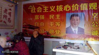 Por lo menos 150 templos budistas y taoístas fueron demolidos en Shaanxi