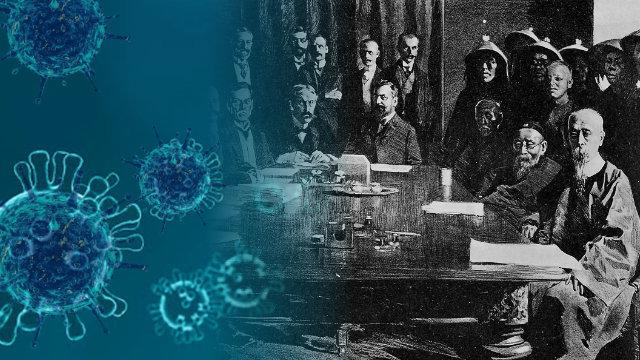 La COVID-19 y el protocolo bóxer
