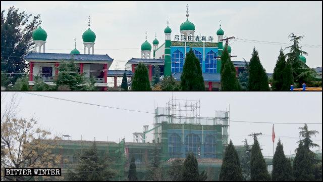 La mezquita de Gongmazhuang rectificada.