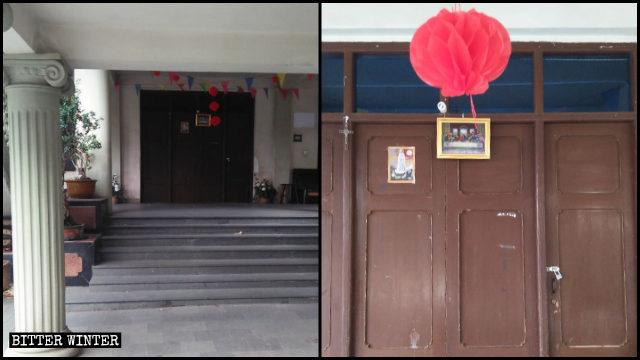 La residencia de ancianos fundada por la Iglesia de Saiqi fue clausurada.