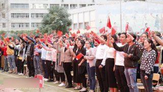 Los maestros son obligados a renunciar a su fe y a convertirse en peones políticos del PCCh
