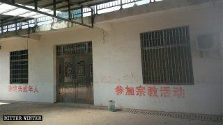 Numerosos lugares pertenecientes a iglesias domésticas fueron clausurados y demolidos en Jiangxi