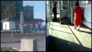 La región policial de Sinkiang: puestos de control, campamentos y terror