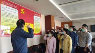 """Combatiendo la COVID-19 con propaganda: """"el PCCh nos alimenta como si fuera nuestra madre"""""""