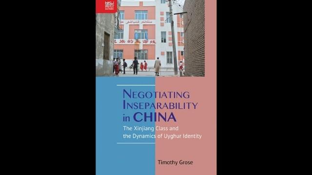 negociando inseparabilidad en china