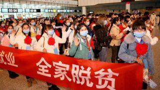 Alivio de la pobreza: otra herramienta para controlar Sinkiang
