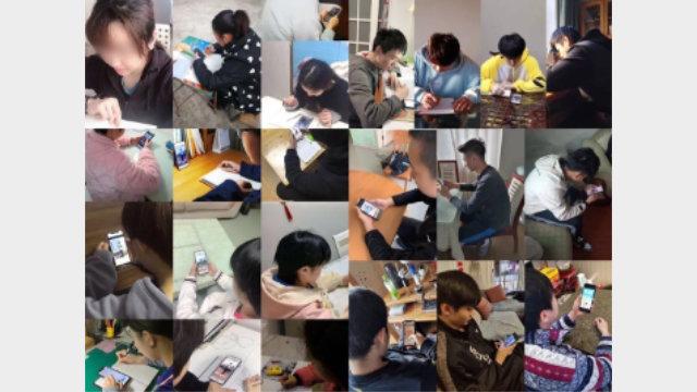"""A los estudiantes se les ordenó realizar tareas sobre el curso """"los jóvenes estudian a Xi"""" en sus hogares durante el brote de coronavirus."""