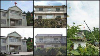 Más de 40 sitios de reunión de la antigua Iglesia Local sufrieron represión en la provincia de Jiangxi