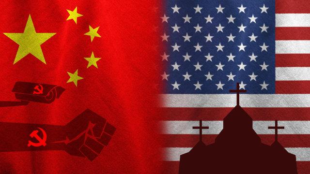El PCCh emite documentos para reprimir iglesias estadounidenses en China