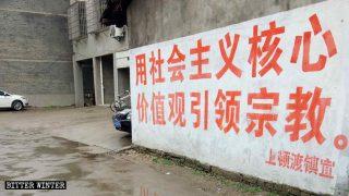 A lo largo de toda China se reanudaron las represiones contra los católicos no registrados
