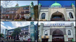 """Numerosas mezquitas y negocios fueron rectificados en nombre de la """"sinización"""""""
