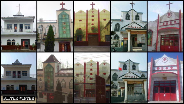Muchas iglesias de las Tres Autonomías emplazadas en Lu'an fueron despojadas de sus cruces.
