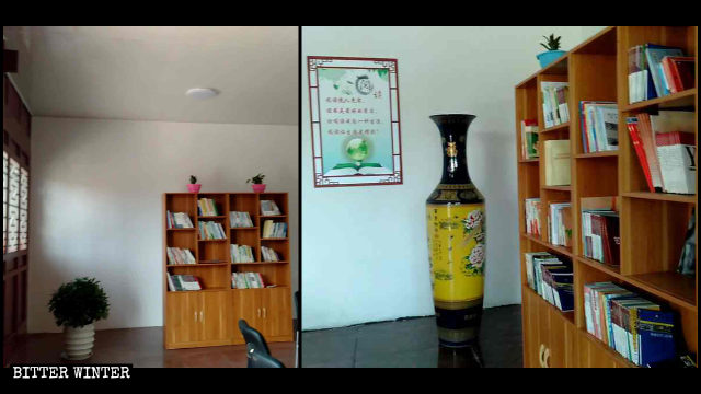 Una sala del Templo de Nainai fue convertida en una biblioteca.