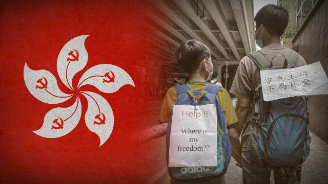 el PCCh somete a la juventud de Hong Kong a un intenso adoctrinamiento