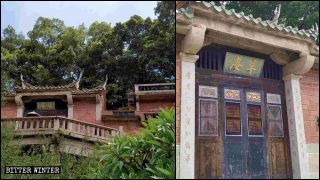"""El templo maniqueo de Cao'an fue sometido a """"sinización"""""""