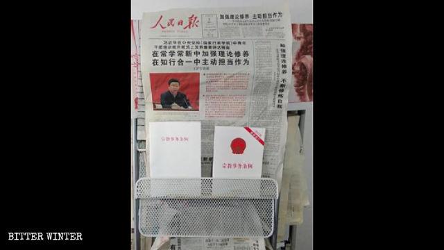 En una iglesia administrada por el Estado emplazada en Zhuji se exhiben ejemplares del Diario del Pueblo.