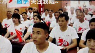 """""""Abandona la religión para ser próspero y feliz"""" es la nueva consigna del PCCh (Video)"""