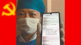 Numerosas cuentas de redes sociales pertenecientes a profesionales de la salud fueron censuradas