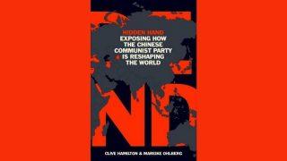 Hidden hand (La mano oculta) de Hamilton y Ohlberg: el libro que el PCCh no quiere que leas