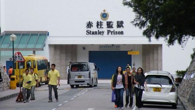 La prisión Stanley, una de las seis prisiones de máxima seguridad de Hong Kong. ¿Terminaremos todos allí?
