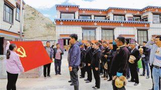 Se intensifica el control sobre las creencias religiosas de los miembros del PCCh
