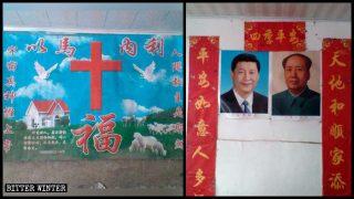 A las personas que reciben beneficios de bienestar social se les exige adorar al PCCh y no a Dios