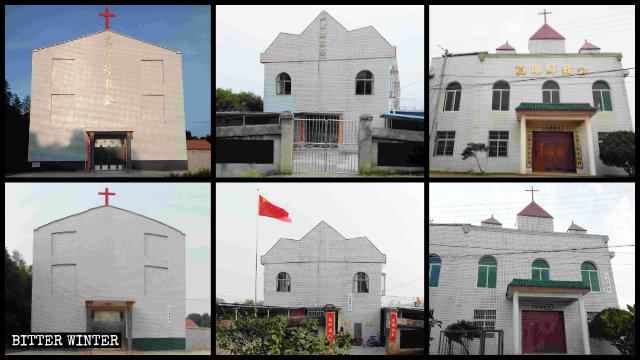 En un solo día se retiraron los letreros de varios lugares pertenecientes a la Verdadera Iglesia de Jesús emplazados en Yuanjiang.
