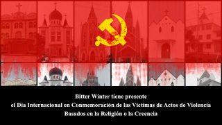 Bitter Winter tiene presente el Día Internacional en Conmemoración de las Víctimas de Actos de Violencia Basados en la Religión o las Creencias