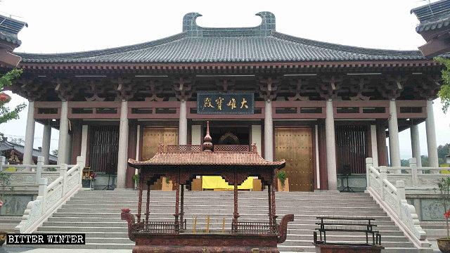 El Templo de Shigu emplazado en el distrito de Weibin.