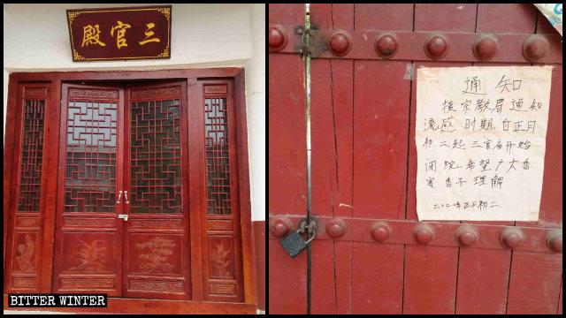 El patio este del Templo de Sanguan se encuentra cerrado y en la puerta de entrada han colocado un aviso en el que se exige detener todas las actividades religiosas.