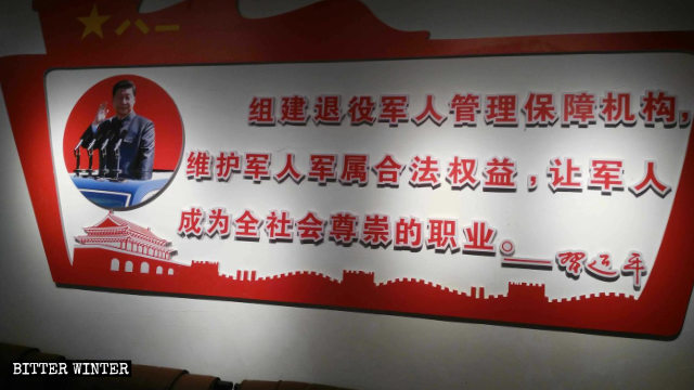 En un templo ancestral emplazado en el condado de Yongfeng se encuentra exhibido un gran cartel de propaganda con una cita de Xi Jinping.
