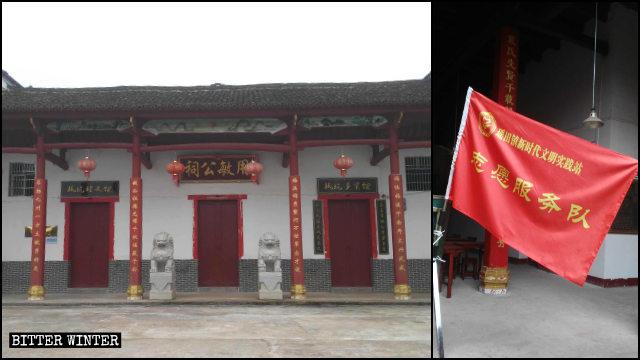 """El templo de Yongmin ahora es la """"Estación de prácticas civilizatorias para una nueva era del poblado de Yaotian""""."""
