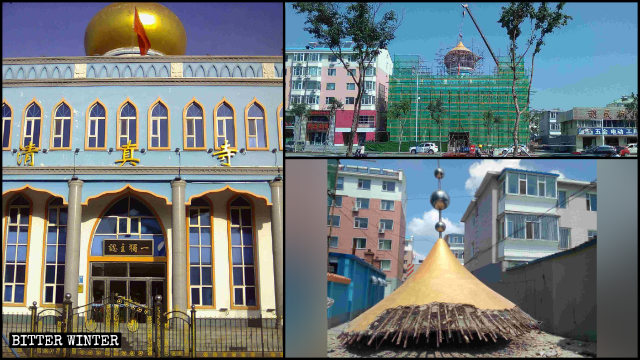 La cúpula de una mezquita emplazada en la ciudad de Baicheng fue demolida.