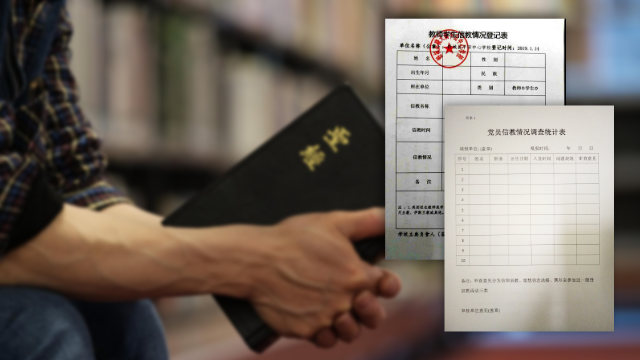 En China, los creyentes religiosos sufrieron discriminación laboral.