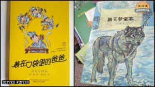 """Varios libros infantiles populares fueron eliminados por ser considerados """"inapropiados"""""""