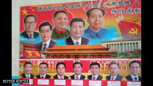 Los símbolos religiosos existentes en el hogar de un cristiano emplazado en la provincia de Jiangxi fueron reemplazados por un cartel que contenía la imagen del presidente Xi Jinping y otros líderes estatales, pasados y presentes.