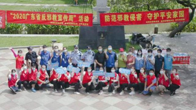 Participantes de una actividad anti xie jiao celebrada en el mes de agosto en un parque situado en el distrito de Yantian de la ciudad de Shenzhen, en Cantón.
