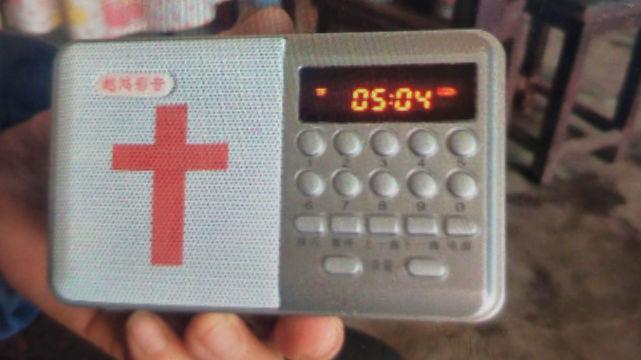Reproductor de audio de la Biblia de la marca Yuehong comprado por el diácono procedente de Zhejiang.